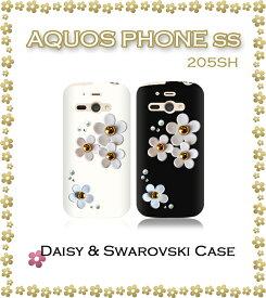 AQUOS PHONE ss 205SH es WX04SH カバー デイジーハンドメイドスワロフスキーカバーAQUOSPHONE アクオスフォン アクオスフォンss スマホ スマホカバー スマートフォン emobile イーモバイル softbank ソフトバンク ハード デコ 花