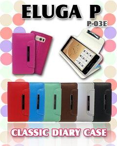 eluga p p-03e 手帳型スマホケース 全機種対応 可愛い 携帯ケース 手帳型 ブランド スマホスタンド 卓上 メール便 送料無料・送料込み simフリー スマホ パステルカラー ビビッドカラー