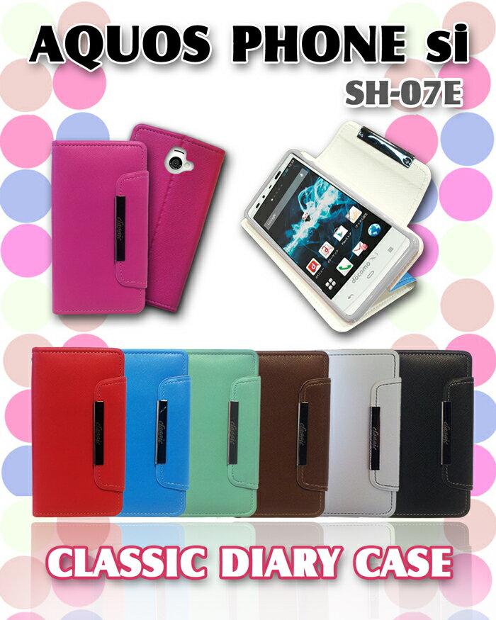 手帳型スマホケース 全機種対応 可愛い 携帯ケース 手帳型 ブランド スマホスタンド マグネット かわいい おしゃれ メール便 送料無料・送料込み simフリー スマホ パステルカラー ビビッドカラー AQUOS PHONE si SH-07E カバー