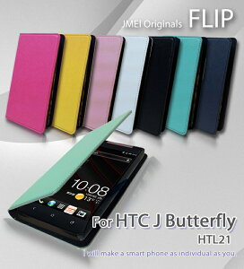 携帯ケース 手帳型 ベルトなし ブランド 手帳型スマホケース 全機種対応 可愛い メール便 送料無料・送料込み 手帳 機種 simフリー スマホ HTC J butterfly HTL21 エイチティーシー バタフライ