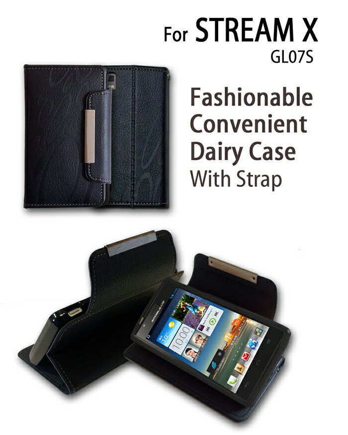 【STREAM X GL07S ケース】レザー手帳ケース Dandy STREAMx ストリーム ストリームx カバー スマホケース スマホ カバー スマホカバー emobile イーモバイル GL07Sケース GL07S スマートフォン 革