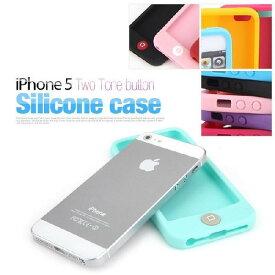 iPhone5s iPhone5 ケース ボタンシリコンカバー[iPhone5]メール便送料無料 シリコン アイフォン5 スマホ スマートフォン  SL●