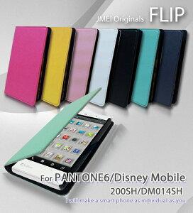 スマホケース 手帳型 全機種対応 ディズニー かわいい PANTONE6 200SH Disney Mobile DM014SH ブランド 携帯ケース ベルトなし 可愛い メール便 送料無料・送料込み 手帳 機種 simフリー スマホ