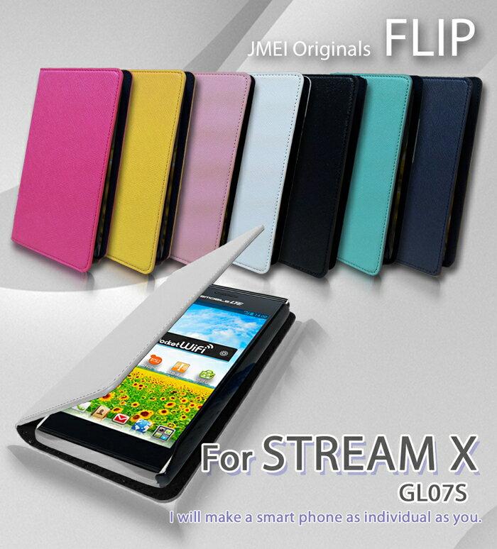 STREAM X GL07S ケース ストリーム 手帳型 スマホケース ブランド 携帯ケース ベルトなし 手帳型スマホケース 全機種対応 可愛い メール便 送料無料・送料込み 手帳 機種 simフリー スマホ