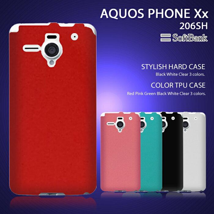 aquos phone 206sh ケース ハード TPU シリコン ジェリー ケース
