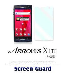 Arrows x lte f-05d ケース arrows x lte カバー 2枚セット!紫外線遮断低下反射コーティング指紋防止液晶保護フィルム 保護シート ギャラクシー s2 LTE ケース galaxy s2 lte ケース galaxy nexus ケース optimus lte l-01d ケース iphone4s ケース アローズ ケース docomo