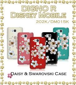 DIGNO R 202K Disney Mobile on softbank DM015K ケース ディズニーモバイル スマホケース スマホカバー ハード TPU シリコン ジェリー