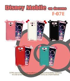 【Disney Mobile on docomo F-07E ケース】リボンカラージェリーケース【ディズニーモバイル DisneyMobile カバー スマホケース スマホ カバー スマホカバー disney F07E F07Eケース docomo スマートフォン F07E ドコモ tpu
