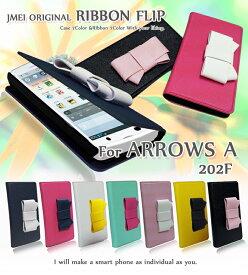 ARROWS A 202F カバー リボンフリップカバーアローズa arrowsa アローズ スマホ カバー スマホカバー softbank スマートフォン ソフトバンク レザー 手帳