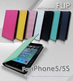 iPhone5S iPhone5 アイフォン5S アイフォーン 携帯ケース 手帳型 ベルトなし ブランド 手帳型スマホケース 全機種対応 可愛い メール便 送料無料・送料込み 手帳 機種 simフリー スマホ