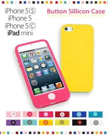 iPhone5s ケース iPhone5 iPhone5c iPad mini3 mini Retina ディスプレイ おしゃれな シリコン ハードケース