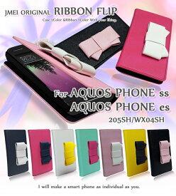 スマホケース 手帳型 AQUOS PHONE ss 205SH es WX04SH 全機種対応 リボン 可愛い おしゃれ ベルトなし かわいい 携帯ケース 手帳型 ブランド メール便 送料無料・送料込み 手帳 機種 simフリー スマホ
