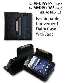MEDIAS ES N-05D MEDIAS WP N-06C NEC-102 ケース レザー 手帳ケース メディアス スマホケース スマホ カバー 手帳型ケース スマホカバー docomo ドコモ スマートフォン N05D N06C BIGLOBE ほぼスマホ
