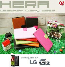 G2 L-01F カバー スマホケース デザイン 手帳カバー HERA ジーツー