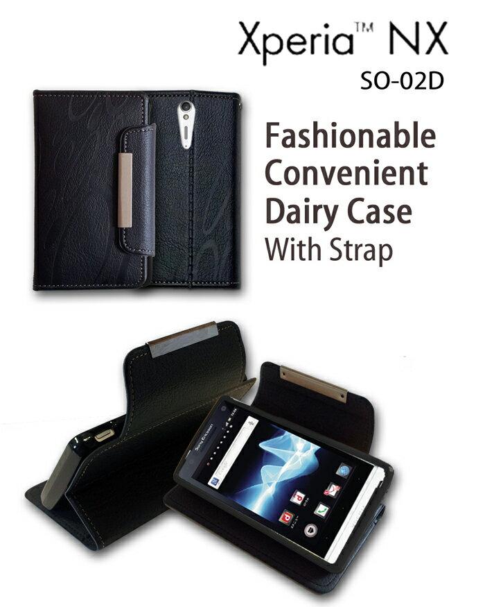 スマホケース 手帳型 xperia 全機種対応 手帳型ケース かわいい 携帯ストラップ おしゃれ 落下防止 スマホスタンド 卓上 携帯ケース ブランド メール便 送料無料・送料込み シムフリースマホ XPERIA NX SO-02D カバー SO02D docomo ドコモ