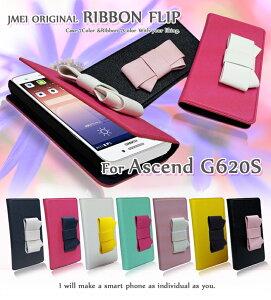 Ascend G620S カバー リボンフリップカバーアセンド カバー スマホ カバー スマホカバー simフリー シムフリー スマートフォン 手帳型 革