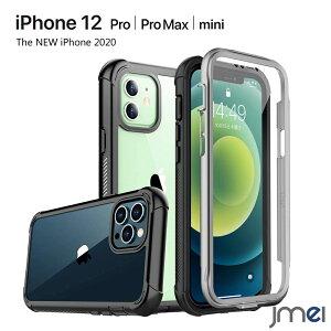 iPhone12 ケース 米軍MIL規格取得 360°全面保護 iPhone12 Pro ケース 耐衝撃 2020 TPUバンパー 滑り止めデザイン 落下防止 iPhone12 mini ケース 液晶パネル付き iPhone12 Pro Max スマホケース 傷つけ防止 apple i