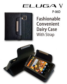 ELUGA V P-06D ケース レザー 手帳ケース エルーガ カバー スマホケース スマホ カバー 手帳型ケース スマホカバー P06D docomo スマートフォン ドコモ 革
