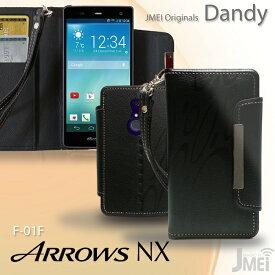 arrows nx f-01f ケース スマホケース 手帳型 全機種対応 かわいい 携帯ストラップ おしゃれ 落下防止 simフリー スマートフォン 携帯ケース ブランド メール便 送料無料・送料込み