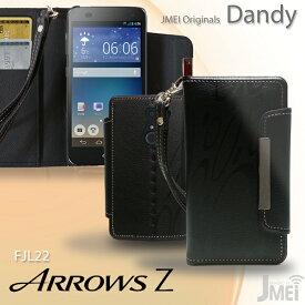 ARROWS Z FJL22 カバー レザー 手帳カバー アローズ スマホ カバー 手帳型ケース スマホカバー au スマートフォン エーユー 手帳型 革