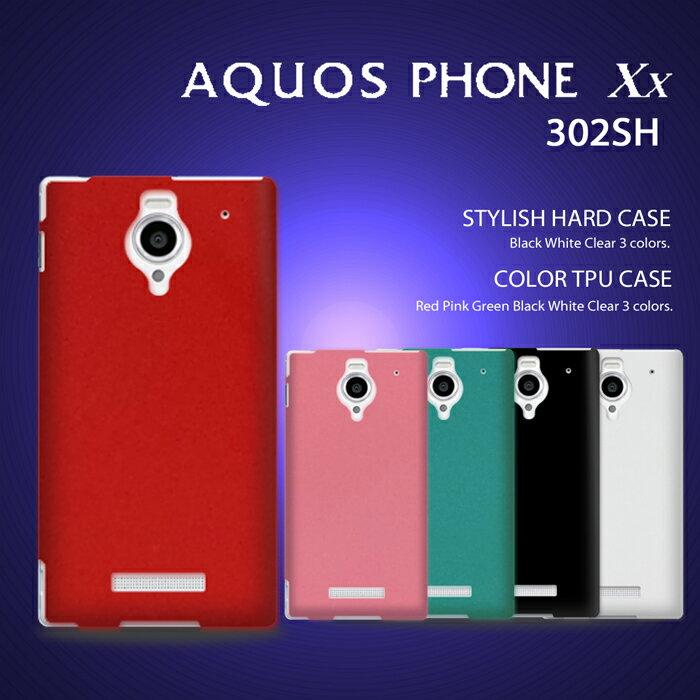 AQUOS PHONE Xx 302SH ケース ハード TPU シリコン ソフト