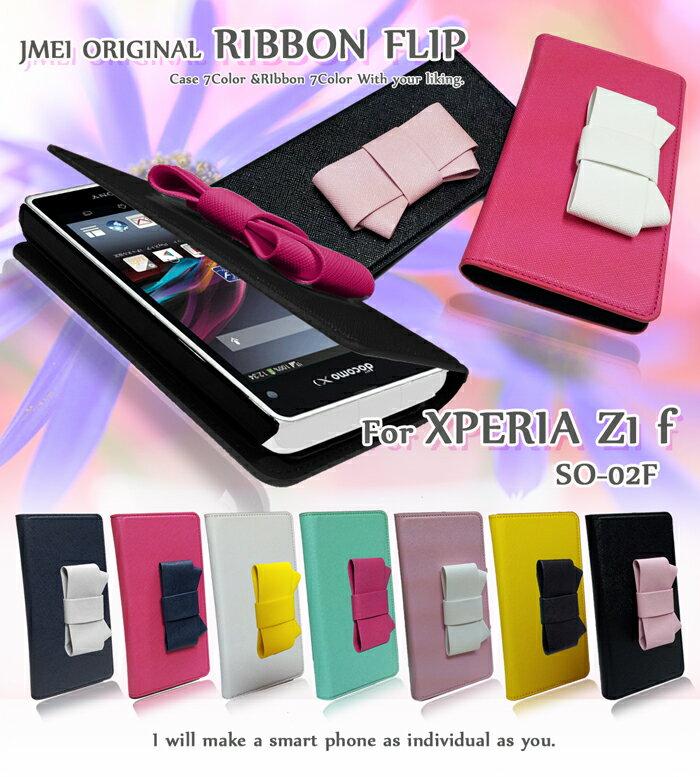 Xperia xz premium カバー Xperia XZs ケース SO-03J SOV35 XPERIA Z1 f SO-02F ケース so-04j ケース リボン 手帳型ケース エクスペリアz1f カバー 手帳型 スマホケース 全機種対応 スマホ カバー スマホカバー docomo スマートフォン SO02F ドコモ レザー 手帳