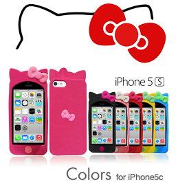 iPhone SE iPhone5S iPhone5C シリコン ケース ケース カバー リボン スマホカバー