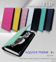 AQUOS PHONE Xx 302SH 手帳 ケース スマホカバー手帳型メール便送料無料