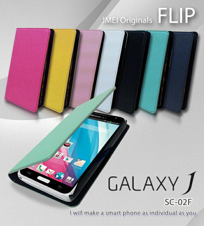GALAXY J SC−02F 携帯ケース 手帳型 ブランド ベルトなし 手帳型スマホケース 全機種対応 可愛い メール便 送料無料・送料込み 手帳 機種 simフリー スマホ