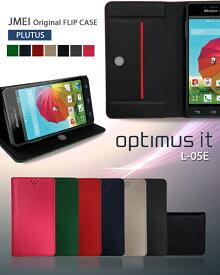Optimus it L-05E カバー 手帳カバー ブランド レザーOptimusit オプティマスit オプティマス L05Eケース スマホ カバー スマホカバー docomo スマートフォン L05E ドコモ レザー 手帳