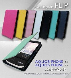 携帯ケース 手帳型 スマホケース ブランド ベルトなし 手帳型スマホケース 全機種対応 可愛い おしゃれ メール便 手帳 機種 simフリー スマホ ペア カップル 送料無料・送料込み AQUOS PHONE ss 205SH es WX04SH