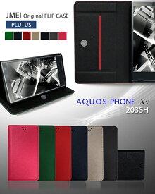 AQUOS PHONE Xx 203SH ケース カバー シリコン スマホケース スマホカバー 手帳カバー 手帳型 手帳ケース