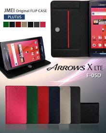 ARROWS X LTE F-05D カバー 手帳カバー ブランド レザーアローズx カバー アローズ スマホカバー docomo スマートフォン ケース ケース ドコモ スマホ カバー スマホカバー F05D F 05D レザー 手帳