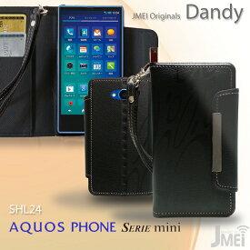 AQUOS U SHV37 ケース SHV35 携帯カバー AQUOS PHONE SERIE mini SHL24 SHL23 SHL22 SHL21 ケース レザー 手帳ケース スマホケース 手帳型ケース アクオスフォン セリエ カバー ミニ スマホ カバー スマホカバー au スマートフォン
