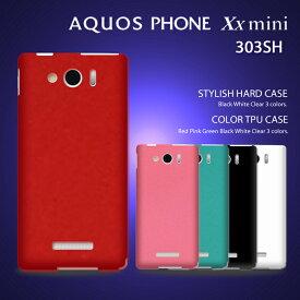 4bcfabd0b0 AQUOS PHONE Xx mini 303SH ケース 送料無料 303shケース シャープ アクオスフォン 手帳型ケース
