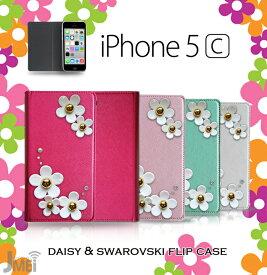 iPhone5c カバー JMEIデイジースワロフスキーフリップカバーアイフォン5C アイフォン iPhone 5C i-Phone アイフォーン ケース スマホ カバー スマホカバー スマートフォン ドコモ docomo au softbank レザー 花 デコ 手帳