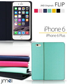 スマホケース 手帳型 全機種対応 XPERIA Z2 SO-03F SO-01F SOL23 iPhone5s iPhone5 iPhone6 Plus AQUOS PHONE ZETA SH-04F SH-01F Xx 304SH 303SH SERIE SHL25 SHL24 ARROWS NX F-05F GALAXY S5 SC-04F ケース フリップケース カバー スマホカバー スマートフォン