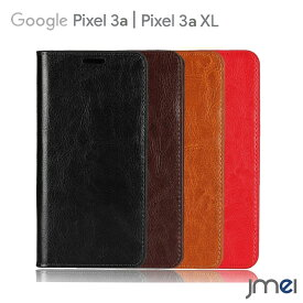 Pixel 3a ケース 手帳 本革 マグネット内蔵 レザー Pixel 3a XL ケース シンプル Google ピクセル3a カバー 全面保護 グーグル ケース 耐衝撃 防指紋 全面保護カバー スマホカバー スマートフォン カバー スマホケース ブランド