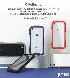 iPhone SE ケース 背面ガラス 2020 iPhone8 ケース TPUバンパー iPhone7 ケース iFace 新型 MIL-STD-810 米軍用規格準拠 iPhone7 カバー 360°保護 アイフェイス Reflection 背面クリア Qiワイヤレス充電 耐衝撃 スマホケース リフレクション おしゃれ ストラップホールあり