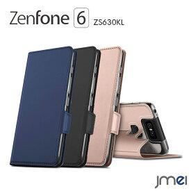 ZenFone 6 ZS630KL ケース 手帳 シンプル 耐衝撃 ASUS ZenFone6 カバー カード収納 スタンド機能 エイスース ゼンフォン6 カバー PUレザー スマホケース スマホ スマホカバー simフリー スマートフォン 手帳型 携帯カバー 全面保護カバー 衝撃吸収