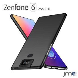 ZenFone 6 ZS630KL ケース ハードケース 耐衝撃 ASUS ZenFone6 カバー シンプル 指紋防止 超薄型 超耐磨 軽量 エイスース ゼンフォン6 カバー スマホケース スマホ スマホカバー simフリー スマートフォン クリアケース 携帯カバー 背面保護カバー 衝撃吸収