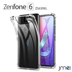 ZenFone 6 ZS630KL ケース クリア TPU エアクッションテクノロジー 耐衝撃 ASUS ZenFone6 カバー シンプル 黄変防止 エイスース ゼンフォン6 カバー スマホケース 超軽量 スマホ スマホカバー simフリー スマートフォン クリアケース 携帯カバー 背面保護カバー 衝撃吸収