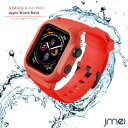 apple watch Series 4 5 バンド カバー 一体型 完全防水 IP68規格 耐汗性 44mm アップルウォッチ シリーズ4 耐衝撃 米軍MIL規格取得 衝撃吸収 ベルト ブランド 柔