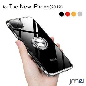 iPhone 11 Pro ケース リング付き TPU 2019 レンズ保護 iPhone 11 Pro Max ケース 衝撃吸収 キズ防止 防指紋 アイフォン11 プロ カバー シンプル 軽量 カーマウント カメラ保護 iPhone 11 ケース スマホカバー スマホケース ストラップホール付き