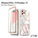 iPhone 11 Pro ケース マーブル 全面保護 耐衝撃 スクリーンプロテクター 2019 iPhone 11 ケース 米軍MIL規格取得 iPh…