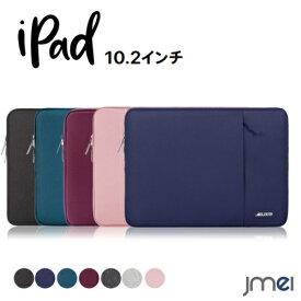 iPad 7 ケース 撥水 10.2インチ 2019 防水 アイパッド カバー 第7世代 液晶保護 アウトポケット付き インナーケース 耐磨耗性 弾力性 タブレット対応 ケース カバー 耐久性 タブレットPC New iPad 2019年 新型 誕プレ ギフト バレンタインデー ホワイトデー