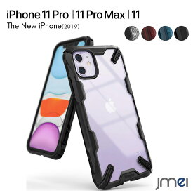 iPhone11 ケース 耐衝撃 おしゃれ iPhone11 Pro Max カバー 米軍MIL規格取得 シンプル 衝撃吸収 iPhone11 pro ケース 防塵 スマホケース iphone カバー 背面クリア tpu スリム スマートフォン カバー アイフォンxr カバー 保護ケース