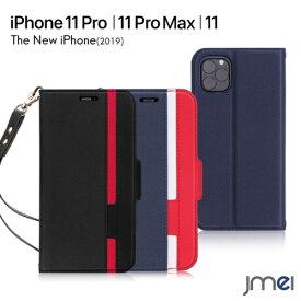 iPhone 11 Pro ケース 手帳 ストラップ付き PUレザー iPhone 11 ケース マグネット内蔵 カード収納 2019 iPhone 11 Pro Max ケース 手帳型 衝撃吸収 アイフォン11 カバー 全面保護 アイフォン11 プロ ケース カメラ保護 iPhone 11 ケース スマホカバー スマホケース ブランド