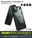 iPhone 11 Pro ケース 2019 米軍MIL規格取得 iPhone 11 ケース iPhone 11 Pro Max ケース 衝撃吸収 キズ防止 防指紋 …