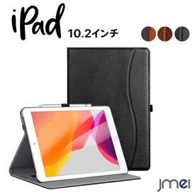 iPad 10.2 ケース 高級PU レザー 10.2インチ 2019 7世代 スタンド機能 オートスリープ 全面保護 ペンシルホルダー付き アイパッド カバー 第7世代 バックカバー スリム タブレット対応 ケース カバー 耐久性 タブレットPC New iPad 2019年 新型